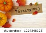 thanksgiving design of pumpkin... | Shutterstock .eps vector #1224348325
