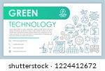 green technology advertising... | Shutterstock .eps vector #1224412672