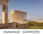 antic building with columns on... | Shutterstock . vector #1224441535