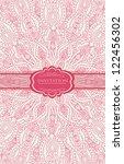 vintage red christmas...   Shutterstock .eps vector #122456302