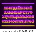 neon cyrillic alphabet with...   Shutterstock .eps vector #1224571492