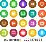 round color solid flat icon set ... | Shutterstock .eps vector #1224578935