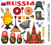 russia famous items set of... | Shutterstock . vector #1224617788