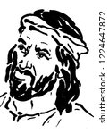 a man from ancient israel  a... | Shutterstock . vector #1224647872