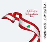 happy lebanon independence day... | Shutterstock .eps vector #1224658165