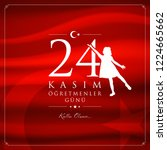 24 kasim ogretmenler gunu... | Shutterstock .eps vector #1224665662