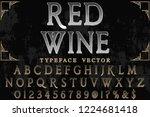 font alphabet vector named... | Shutterstock .eps vector #1224681418