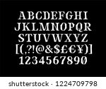 broken sharp verged uppercase... | Shutterstock .eps vector #1224709798