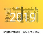 building and construction 2019... | Shutterstock .eps vector #1224758452
