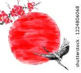 Japanese Crane Bird  Flying...