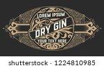 elegant gin label   Shutterstock .eps vector #1224810985