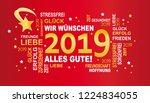 2019   we wish all the best   ... | Shutterstock .eps vector #1224834055