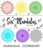 six different colorful mandalas | Shutterstock . vector #1224836185