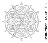 mandala coloring page. adult... | Shutterstock .eps vector #1224840418