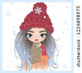 hand drawn beautiful cute... | Shutterstock .eps vector #1224898975