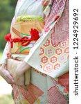 close up a japanese girl... | Shutterstock . vector #1224929692