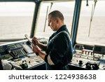 marine navigational officer or...   Shutterstock . vector #1224938638