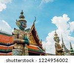 taken on october 15  2018 in... | Shutterstock . vector #1224956002