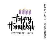 happy hanukkah hand drawn... | Shutterstock .eps vector #1224976195