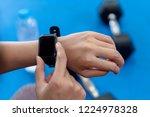 closeup of smartwatch on a... | Shutterstock . vector #1224978328