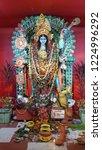 kolkata  west bengal  india ... | Shutterstock . vector #1224996292