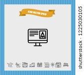 pc monitor graphic design icon...   Shutterstock .eps vector #1225030105
