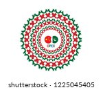 china pakistan economic...   Shutterstock .eps vector #1225045405