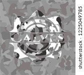 calves on grey camo pattern | Shutterstock .eps vector #1225049785