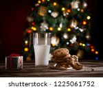 close up view of glass of milk... | Shutterstock . vector #1225061752