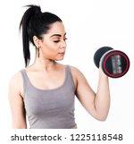 teen model poses on white in... | Shutterstock . vector #1225118548