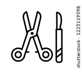 surgical instruments icon... | Shutterstock .eps vector #1225119598