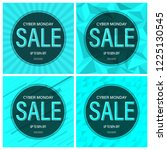 cyber monday sale banner and... | Shutterstock .eps vector #1225130545