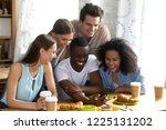 cheerful diverse multiracial... | Shutterstock . vector #1225131202