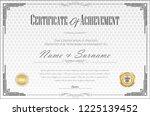 certificate or diploma retro... | Shutterstock .eps vector #1225139452