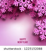 merry christmas  greeting... | Shutterstock .eps vector #1225152088