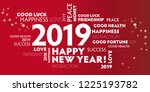 new year's eve    red postcard...   Shutterstock . vector #1225193782