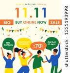 global shopping festival....   Shutterstock .eps vector #1225193998
