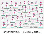 find snowman that goes in other ... | Shutterstock .eps vector #1225195858