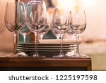 close up picture of empty... | Shutterstock . vector #1225197598