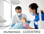 medicine  dentistry and... | Shutterstock . vector #1225207852