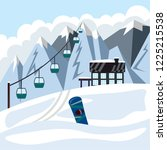winter ski resort with a cable... | Shutterstock .eps vector #1225215538