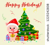 happy new year and merry... | Shutterstock . vector #1225242838