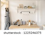 various lovely accessories... | Shutterstock . vector #1225246375