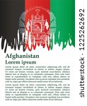 flag of afghanistan  islamic...   Shutterstock .eps vector #1225262692