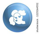 broccoli icon. simple... | Shutterstock .eps vector #1225264552