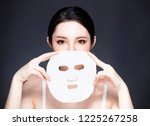 closeup young beauty face and... | Shutterstock . vector #1225267258