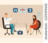 medicine concept. practitioner... | Shutterstock .eps vector #1225295632