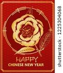 Happy Chinese New Year Gift...
