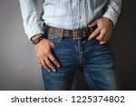 the handsome man wear blue... | Shutterstock . vector #1225374802