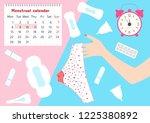 vector illustration of pants... | Shutterstock .eps vector #1225380892